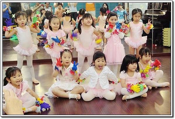 4歲初階舞蹈發表4