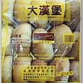 大漢堡麵包15入$79