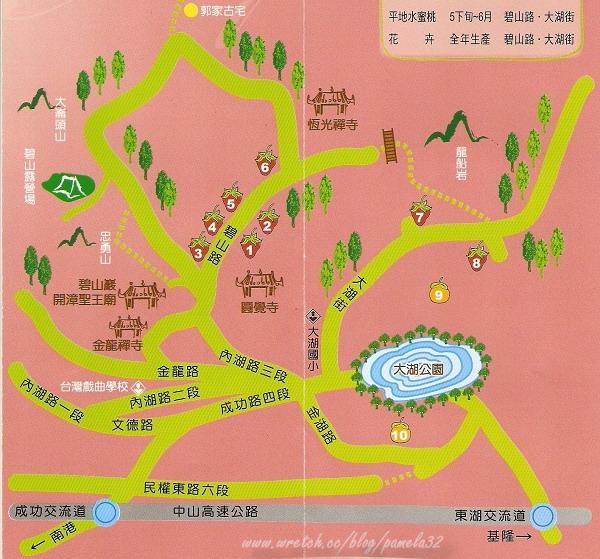 內湖觀光農園地圖指南