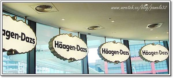 Haagen Dazs冰淇淋