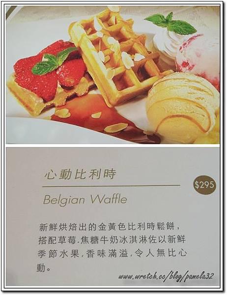 Haagen Dazs心動比利時(menu)$295