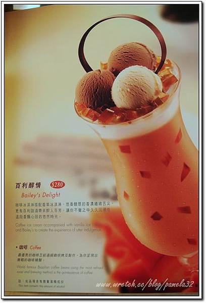Haagen Dazs百利醇情(menu)$280