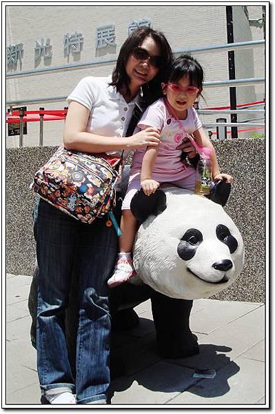 看貓熊-拉拉&妮妮
