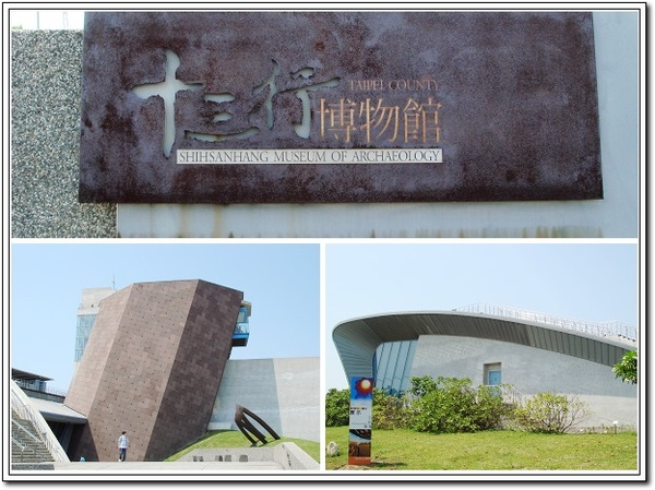 13行博物館2.jpg