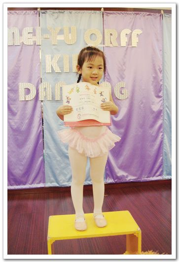 4.5歲舞蹈發表6.jpg