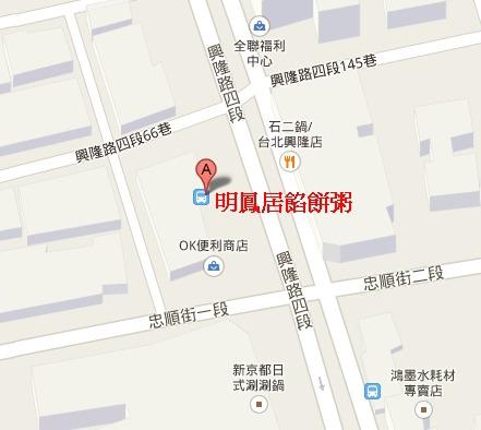 116台北市文山區興隆路四段68之2號 - Google 地圖