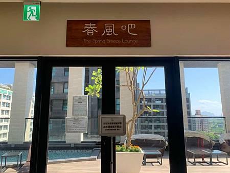 誠闊礁溪渡假飯店34.jpg