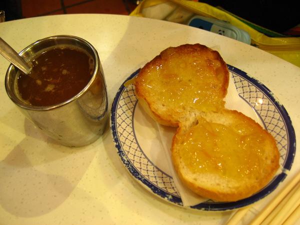 柚子包和柚子茶 甜甜甜!!!