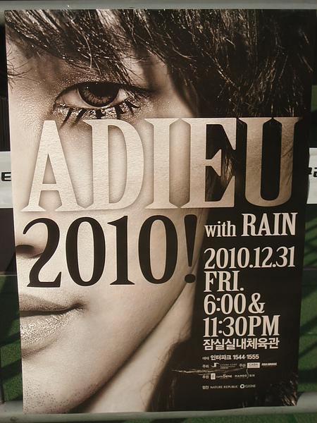 我倒很希望能出泡麵頭Rain的海報~名符其實是演唱會限定耶!