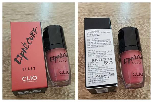 Clio 釉光染唇蜜#5裸粉