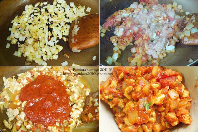 蕃茄雞丁肉醬