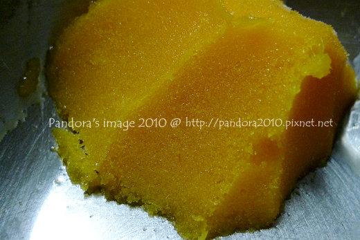 純芒果冰沙