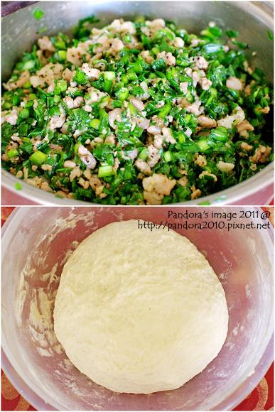 韭菜餡餅 & 韭菜水煎包