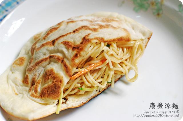 廣榮涼麵+口袋麵包