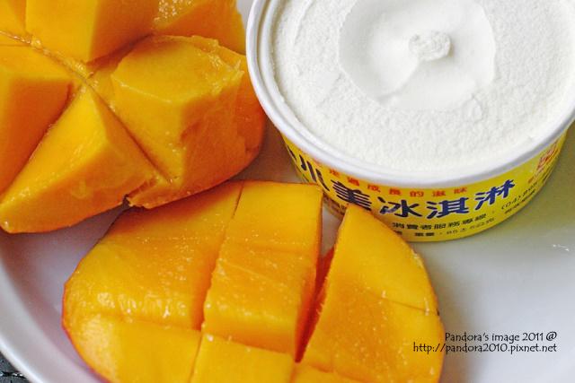 鮮芒果冰淇淋