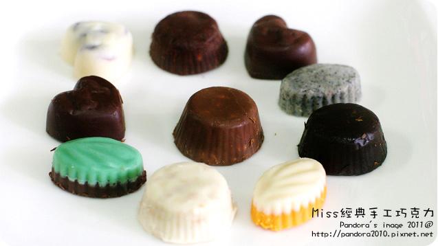 Miss經典手工巧克力