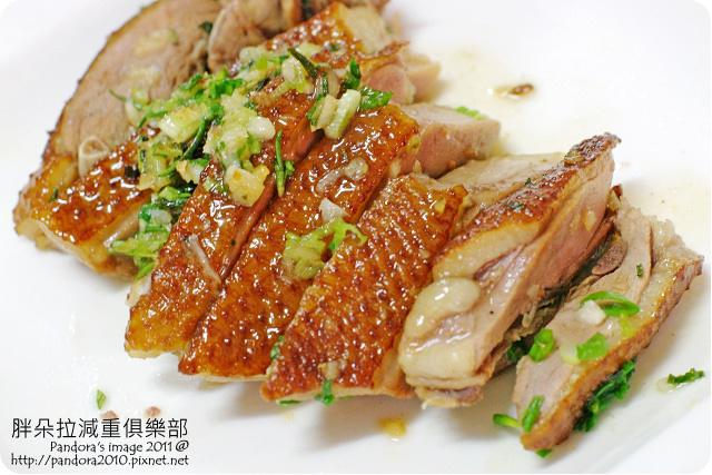 2011.08.07-香草燻鴨
