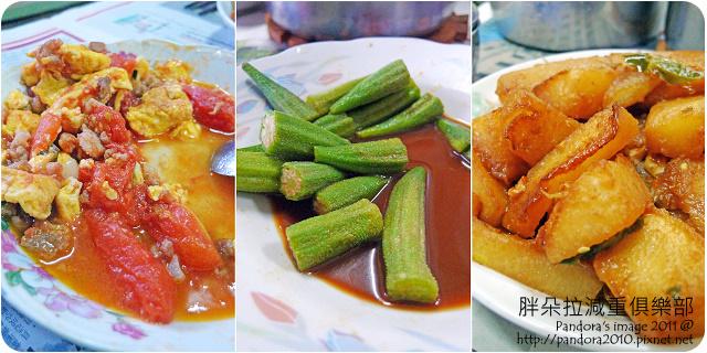 2011.08.09-番茄炒蛋、芥末山葵、滷冬瓜