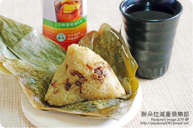 2011.08.10-客家米粽、(黑松)Tea Free