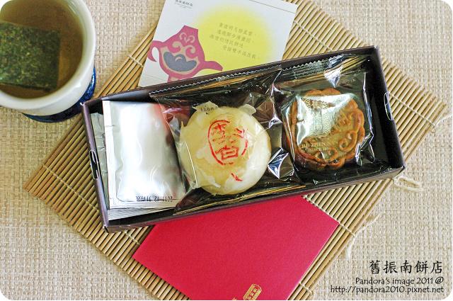 2011.08.14-(舊振南)棗泥蛋黃月餅、綠豆椪