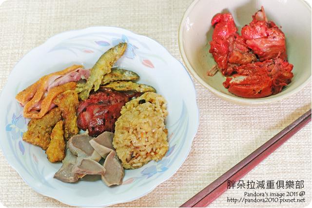 2011.08.15-糯米飯、鴨賞、炸柳葉魚、紅麴香腸、醉鴨胗、燒酒雞