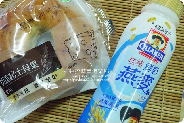 2011.08.17-(桂格)鮮奶燕麥、(7-11)切達起士貝果