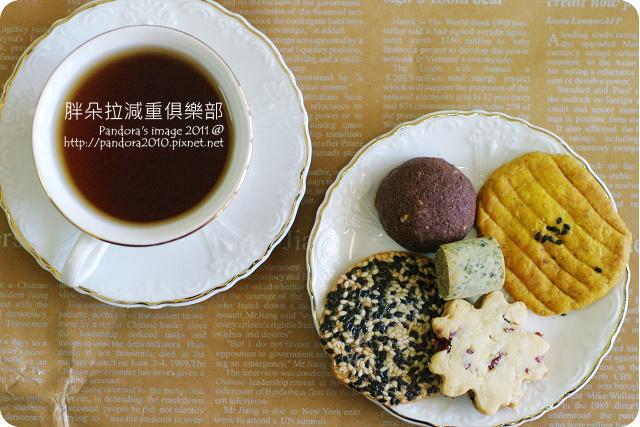 2011.08.17-Eudora手作餅乾、(黑松)Tea Free