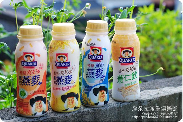 2011.08.19-(桂格)燕麥飲、薏仁飲
