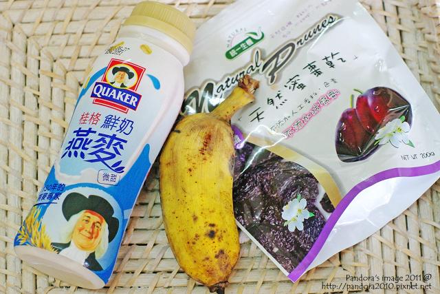 蜜棗香蕉燕麥飲