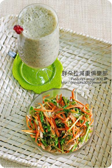 2011.08.22-蔓越莓奇異火龍果多多、鮪魚生菜沙拉