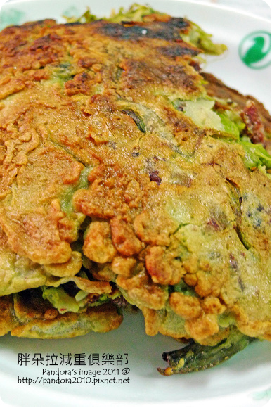 2011.08.22-金針袖珍菇煎餅