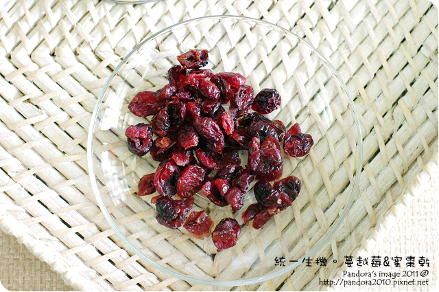 統一生機。天然蔓越莓&蜜棗乾