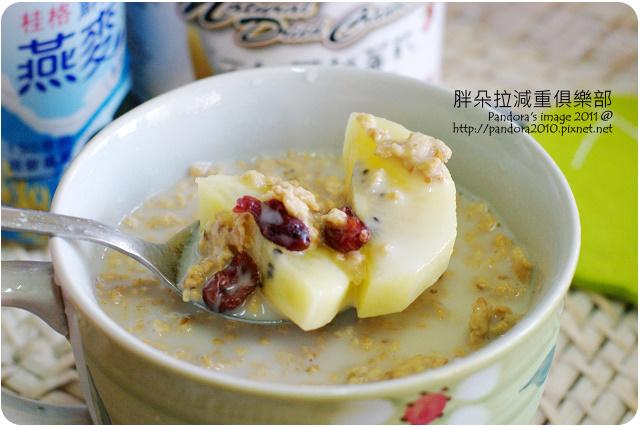 2011.08.25- (桂格)鮮奶燕麥+special k+黃金奇異果+(統一生機)蔓越莓乾