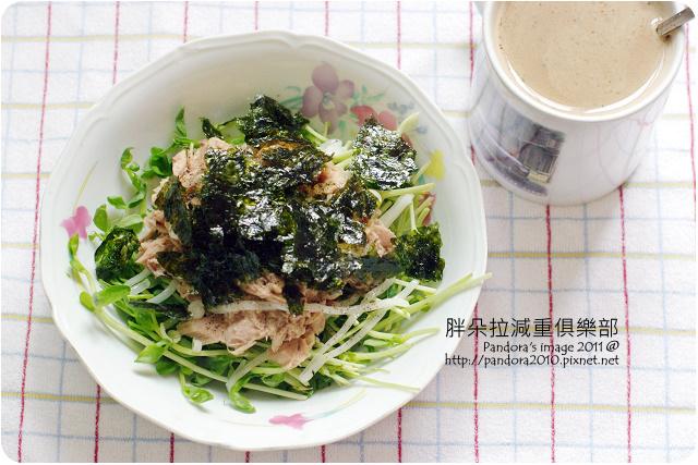 2011.08.25-鮪魚豆苗沙拉、(舊街場)白咖啡-二合一