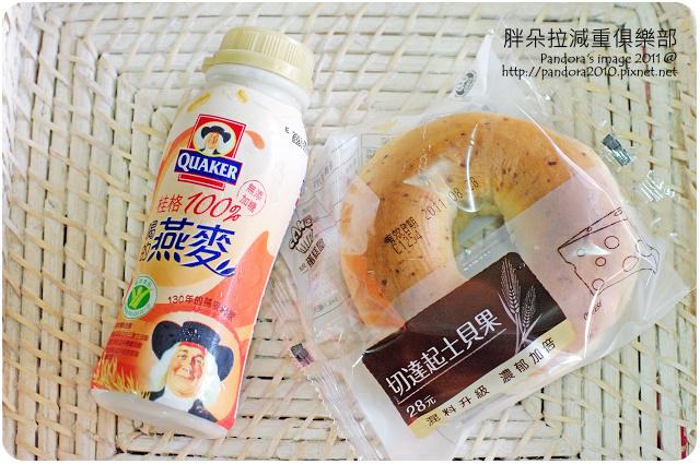 2011.08.26-(桂格)100%喝的燕麥、(7-11)切達起士貝果