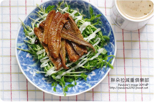 2011.08.26-鰻魚豆苗沙拉、(舊街場)白咖啡-二合一