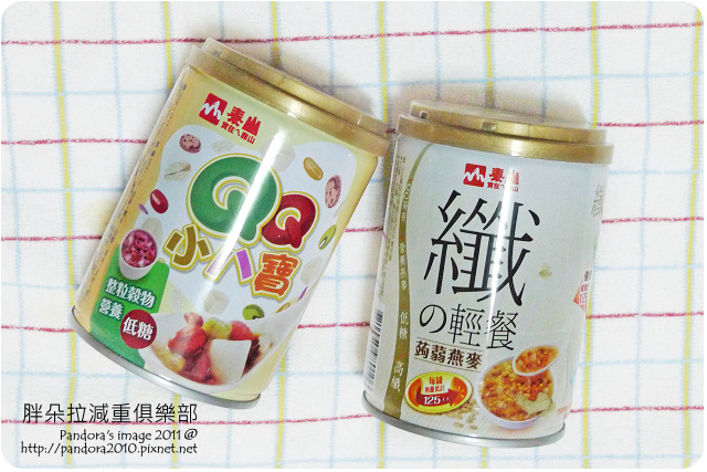 2011.08.26-(泰山)纖輕餐-蒟蒻燕麥、QQ小八寶