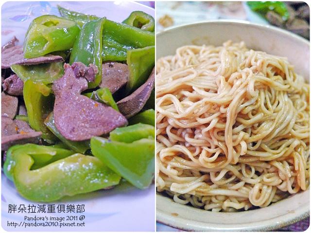 2011.08.27-青椒炒豬肝、(阿舍食堂)台南乾麵-麻醬辣