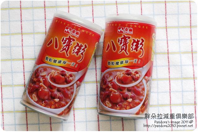 2011.08.28-(泰山)八寶粥