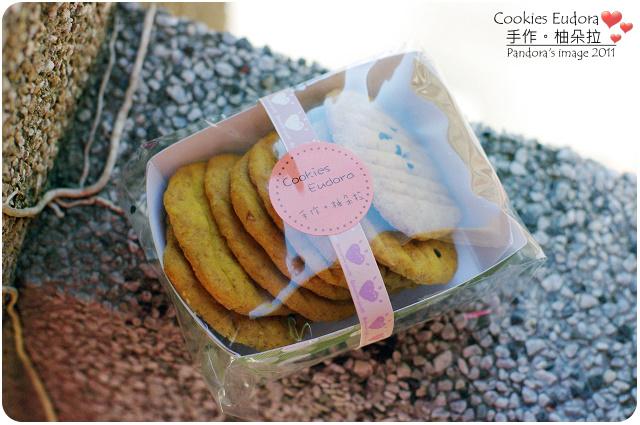 CookiesEudora。南瓜脆餅