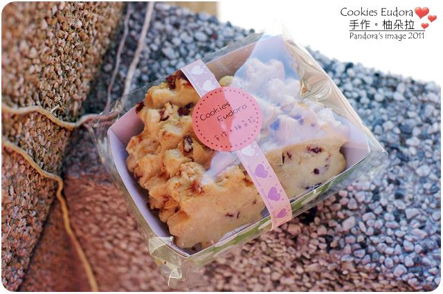 CookiesEudora。蔓越莓酥餅