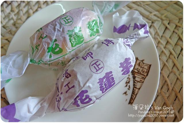 2011.09.11-(曾師傅)花蓮薯、花蓮芋