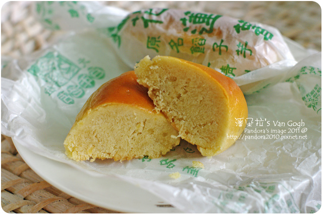 2011.09.12-(惠比須)花蓮薯