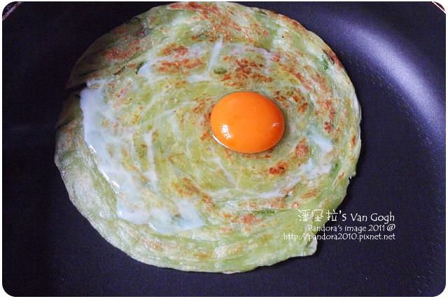 2011.09.22-(光頭呂)翡翠抓餅+蛋
