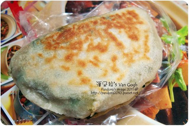 2011.09.23-韭菜薄餅