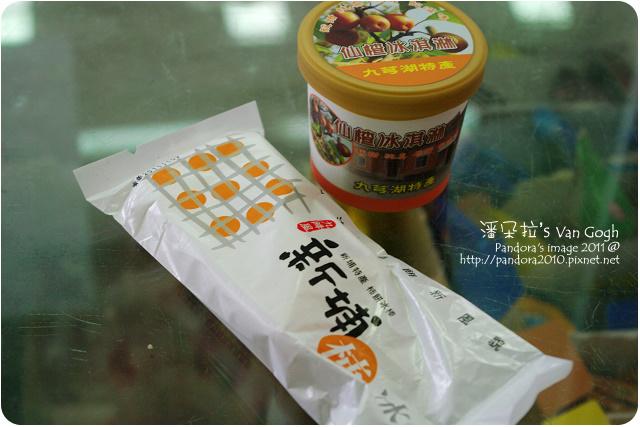2011.09.24-仙楂冰淇淋、柿子冰棒
