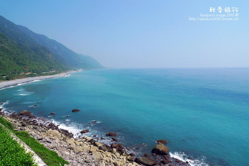 豐濱鄉沿海