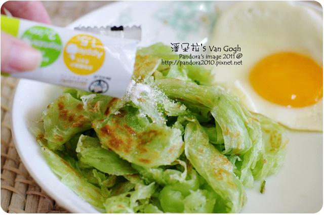 2011.09.27-(光頭呂)翡翠抓餅+太陽蛋