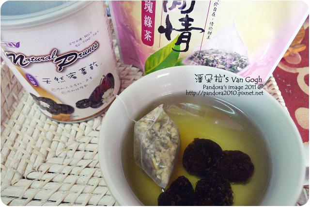 2011.10.02-玫瑰蜜棗綠茶