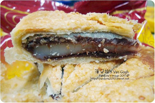 2011.10.02-(錦福)鴛鴦餅